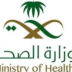 """إعفاء 5 قياديين بـ""""الصحة"""" 4 منهم بجدة بعد يومين من زيارة الوزير للمحافظة"""