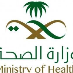 اختبار تحريري إلزامي لمديري المراكز الصحية في المملكة