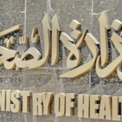 14 فئة من المقيمين يمكنهم العلاج في المستشفيات الحكومية