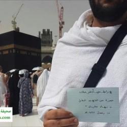 سعوديون يطلقون حملة لأداء العمرة عن الأسرى والشهداء الفلسطينيين