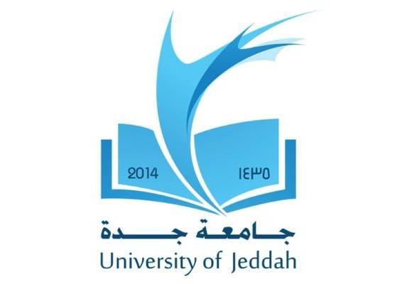 جامعة جدة تستعد لاستقبال طلبات المتقدمين للفصل الدراسي الأول