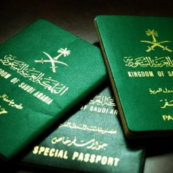 جوازات السفر الأقوى عالمياً.. الألماني أولاً.. والإماراتي الـ29 والسعودي الـ61