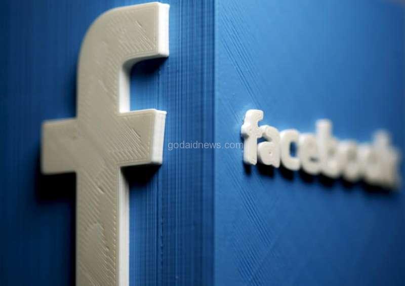 """""""فيسبوك"""" تختبر تقنية تحدد لك أماكن """"الواي فاي"""" المجانية"""