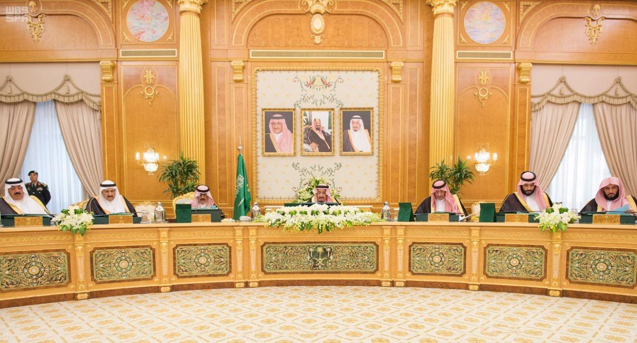 قرارات مجلس الوزراء ليوم الاثنين