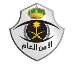 جائزة الملك عبدالعزيز لمزايين الإبل تعلن أسماء الفائزين الأوائل في الجمْل والفردي