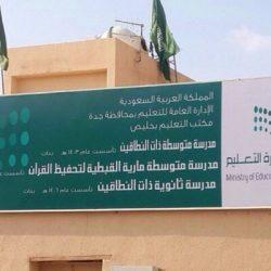 أكثر من 100 طفلة في ختام ملتقى خير أمة