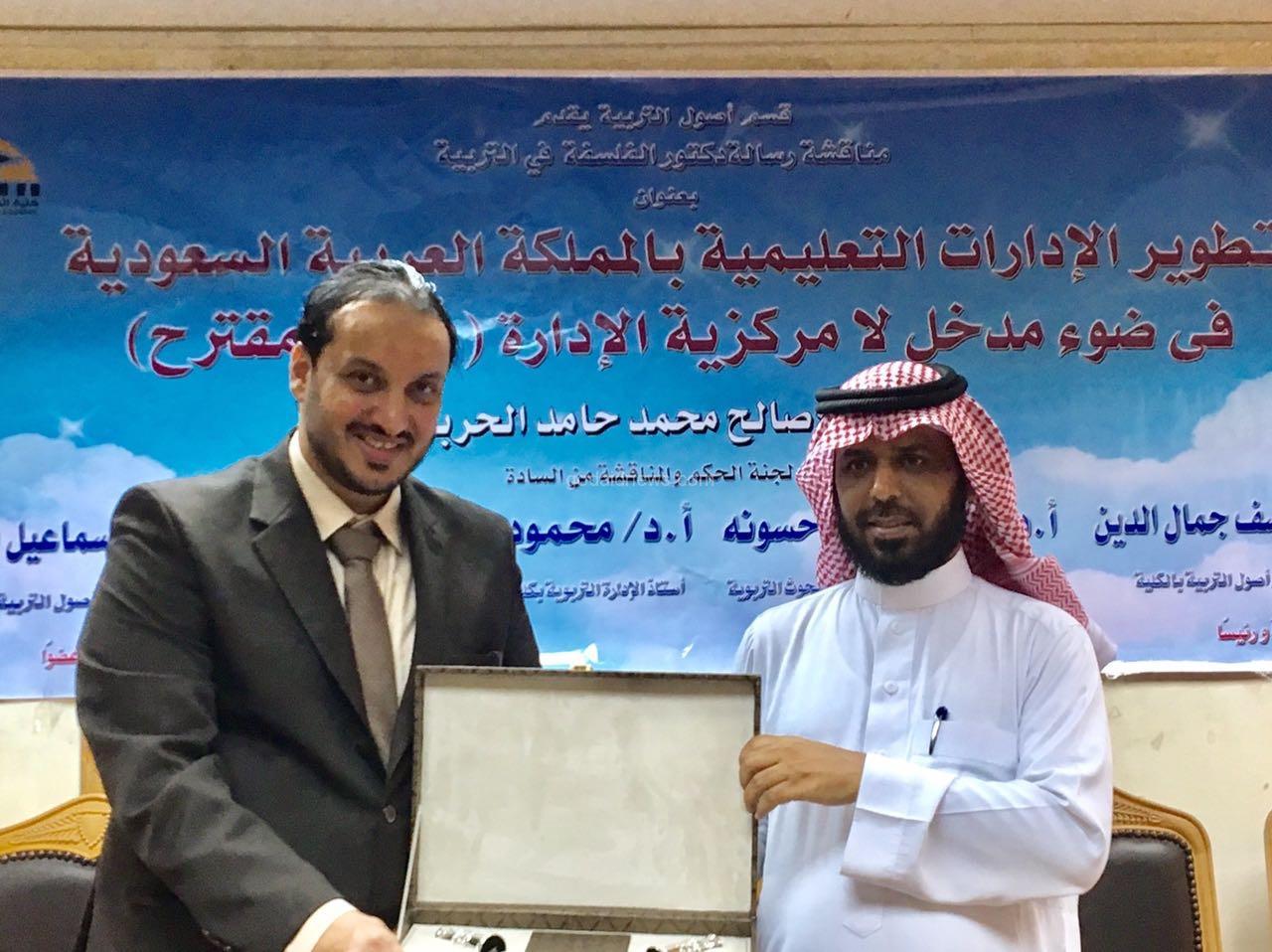 القريقري يكرم السليمي لحصوله على الدكتوراة بجامعة القاهرة