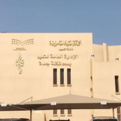 """""""حمدان الخرماني"""" إلى الحادية عشرة بالمحكمة الإدارية"""