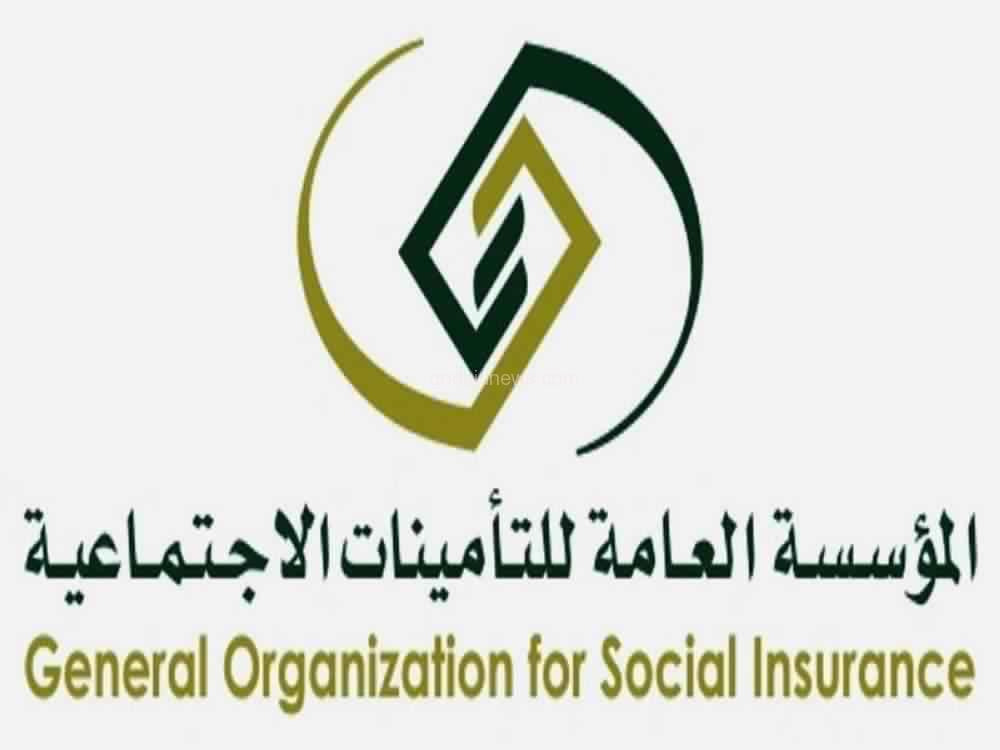 """""""التأمينات الاجتماعية"""": توحيد التقويم لدى منشآت القطاع الخاص إلى الميلادي"""