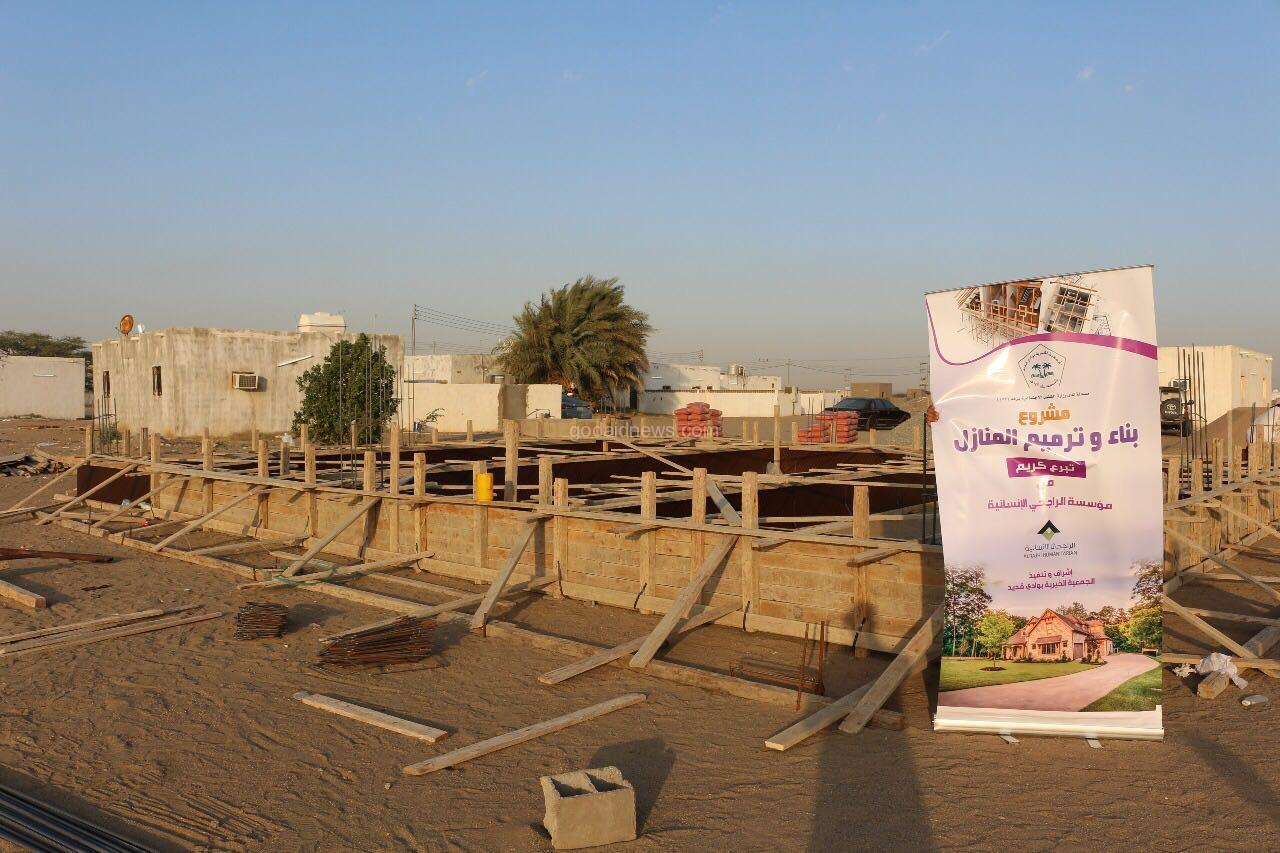 """بدعم من مؤسسة الراجحي الإنسانية.. """"خيرية قديد"""" تشرع في بناء وترميم 11 منزلًا"""
