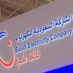 """""""السعودية للكهرباء"""" تعتمد الفواتير الإلكترونية بدلاً من """"الورقية"""" ابتداءً من الشهر الجاري"""