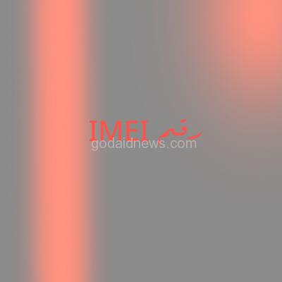 ما هو رقم IMEI ؟ وكيف تجده في هاتفك ؟