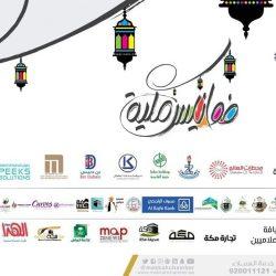 """تدشين مهرجان """"فوانيس مكية"""" في غرفة مكة برعاية أمين العاصمة المقدسة"""