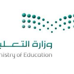 """""""التعليم"""" تعلن فتح باب التقديم على 9817 وظيفة تعليمية للرجال والنساء"""