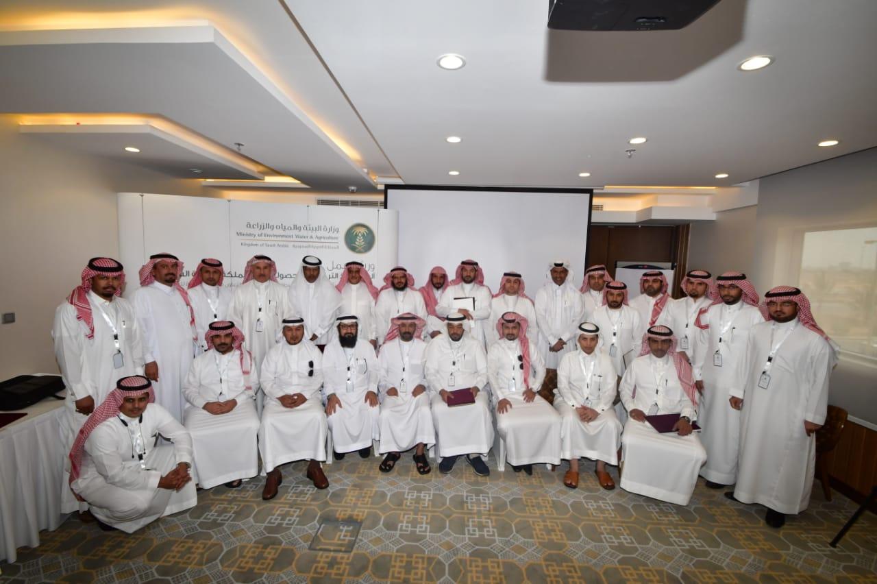 ورشة عمل اليات تنفيذ التركيبة المحصولية للمملكة العربية السعودية في جدة