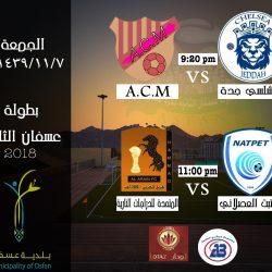 A.C.M بـ 9 لاعبين يكتسح تشلسي والعصلاني يبدع بخماسية في مرمى العربي