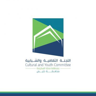 ثلاث دورات تطويرية لسيدات محافظة خليص الأسبوع القادم