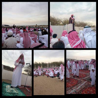 صلاة عيد الأضحى بمصليات وادي قديد