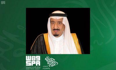 خادم الحرمين الشريفين يوجه بإطلاق سراح جميع السجناء المعسرين في قضايا حقوقية وليست جنائية في محافظة الطائف