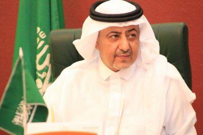 """تكريم 28 موظفًا مثاليًا في حفل """"اليوم الوطني"""" بمحافظة خليص"""