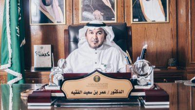 مدير عام فرع وزارة البيئة والمياه والزراعة بمنطقة مكة المكرمة يرفع التهنئة للقيادة الرشيدة بمناسبة اليوم الوطني 88