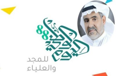 دام عزك يا وطن.. بقلم / عوض الخرماني