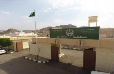 محافظة الكامل تعلن عن جائزتها لأفضل مزرعة بالمحافظة