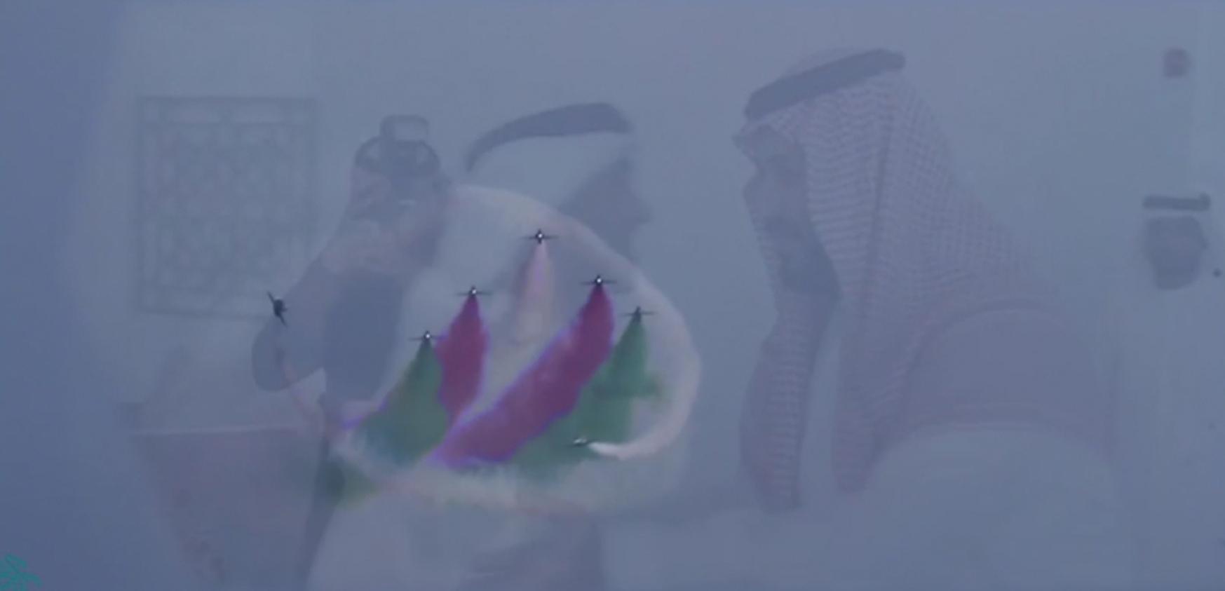 العرض الجوي للقوات الجوية الملكية السعودية بمناسبة اليوم الوطني الـ 88