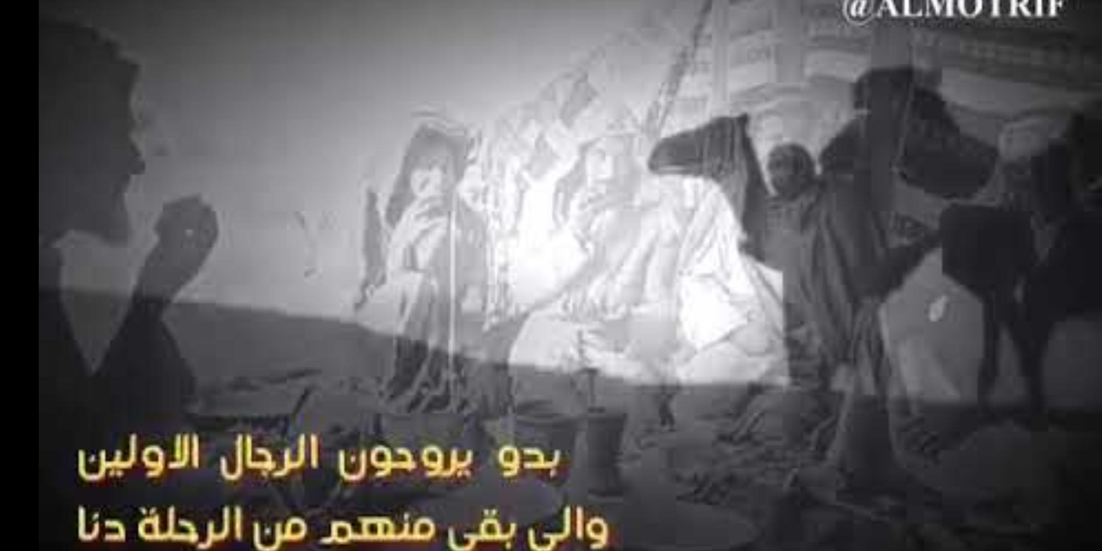 فيديو | الرجال الأولين.. قصيدة للشاعر نايف أبا العون