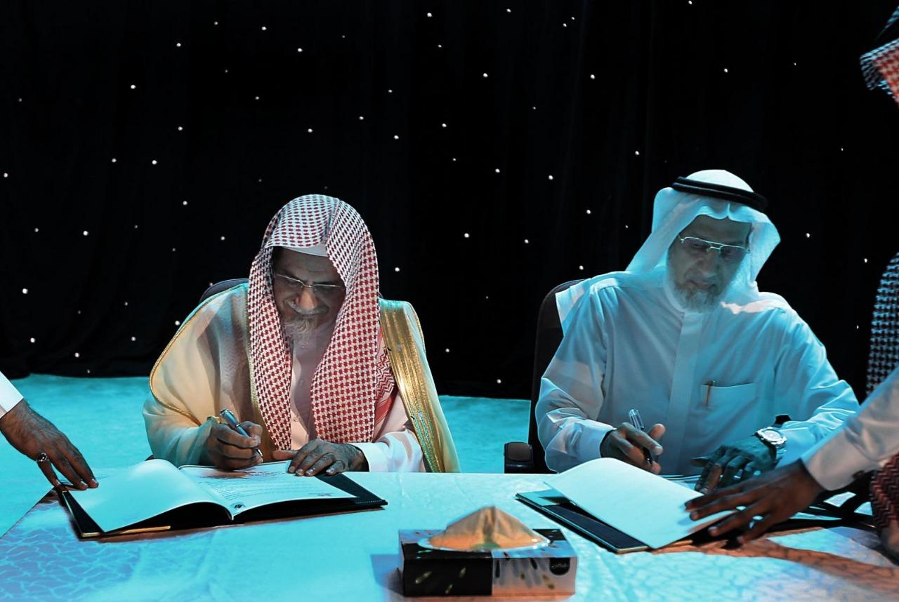 جامعة أم القرى ومجمع اللغة العربية يوقعان مذكرة تعاون