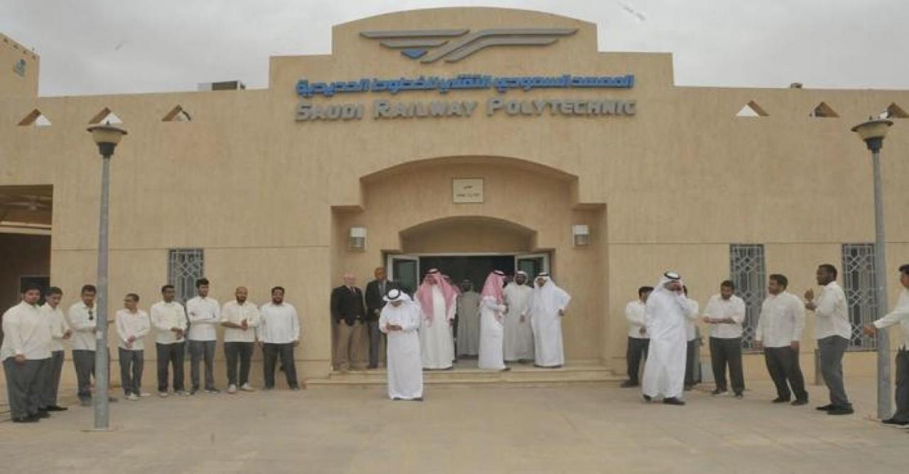 المعهد السعودي التقني للخطوط الحديدية يدعم شركات القطار بـ ٥٢٤ خريجًا