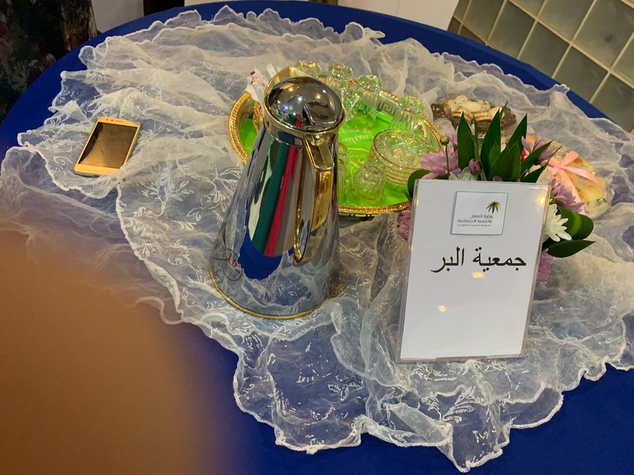 دار الحضانة الاجتماعية بجدة تقيم حفل يوم اليتيم العربي