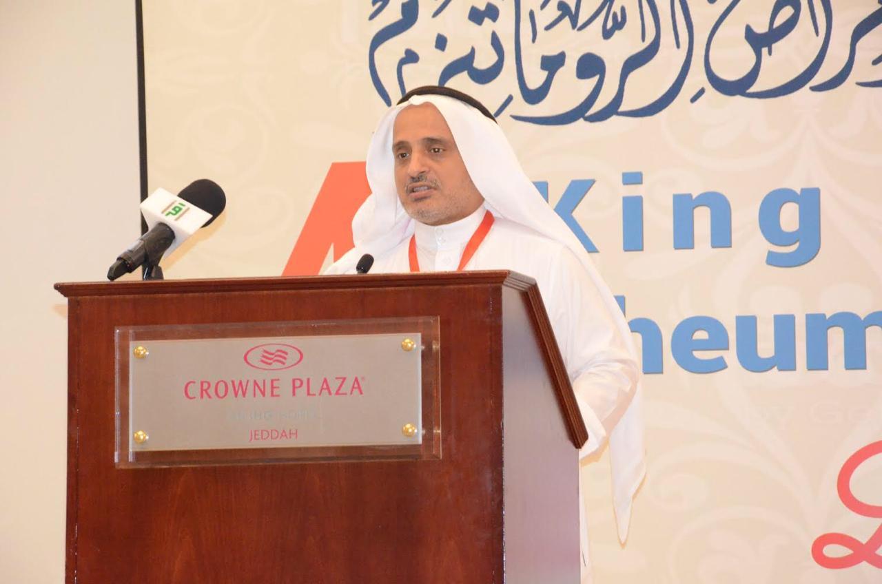 الجمعية العلمية السعودية للطب الباطني بجدة تُناقش المستجدات في أمراض الروماتيزم