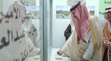 زيارة أمير منطقة مكة المكرمة بالنيابة محافظتي الجموم وبحرة
