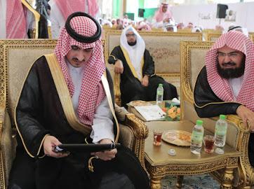 أمير مكة المكرمة بالنيابة يرعى حفل تخريج طلاب كلية ومعهد الحرم المكي الشريف