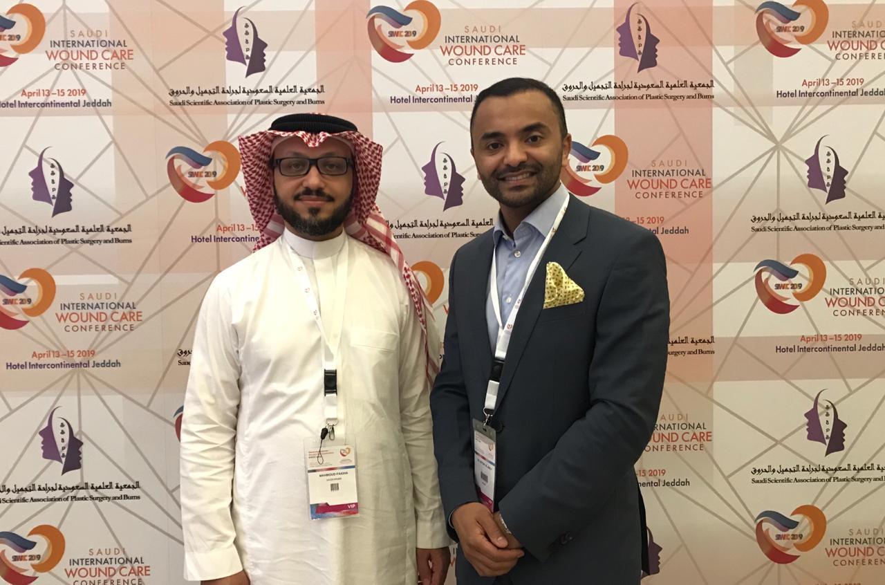 """الجمعية العلمية السعودية لجراحة التجميل والحروق تختتم المؤتمر الدولي"""" للعناية بالحروق"""""""