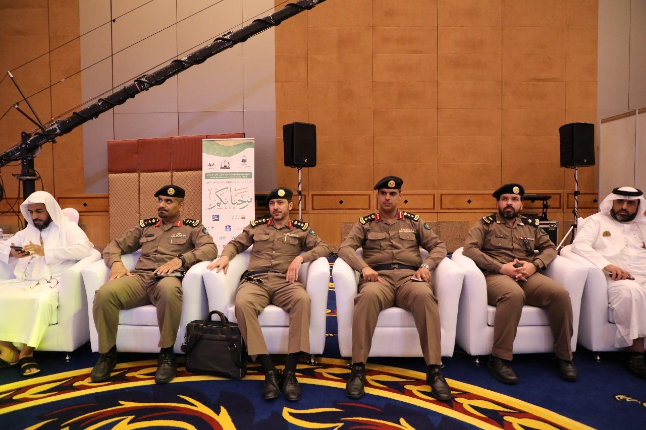 ملتقى ومعرض تجهيزات الحج يبحث سلامة ضيوف الرحمن وإدارة الحشود ويوقع شراكات إستراتيجية