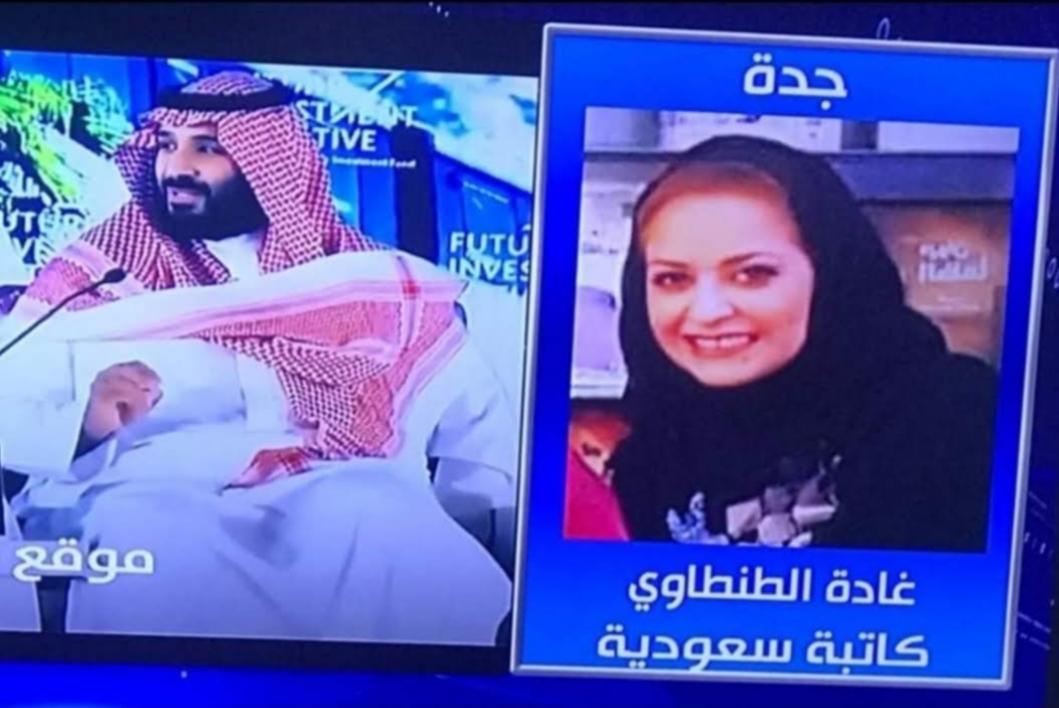 ما خطه فصيح البيان فيك يا بن سلمان .. بقلم : د. غادة ناجي طنطاوي