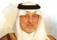 الفيصل يقدم شكره وتقديره لكافة الجهات العاملة في خدمة ضيوف الرحمن خلال حج 1440