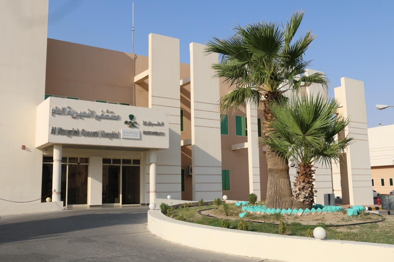 الموافقة على إنشاء مبنى لطوارئ مستشفى النعيرية لخدمة 60 ألف نسمة