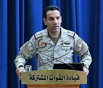 التحالف :إطلاق المليشيا الحوثية الإرهابية صاروخاً بالستياً من محافظة عمران وسقوطه داخل محافظة صعدة