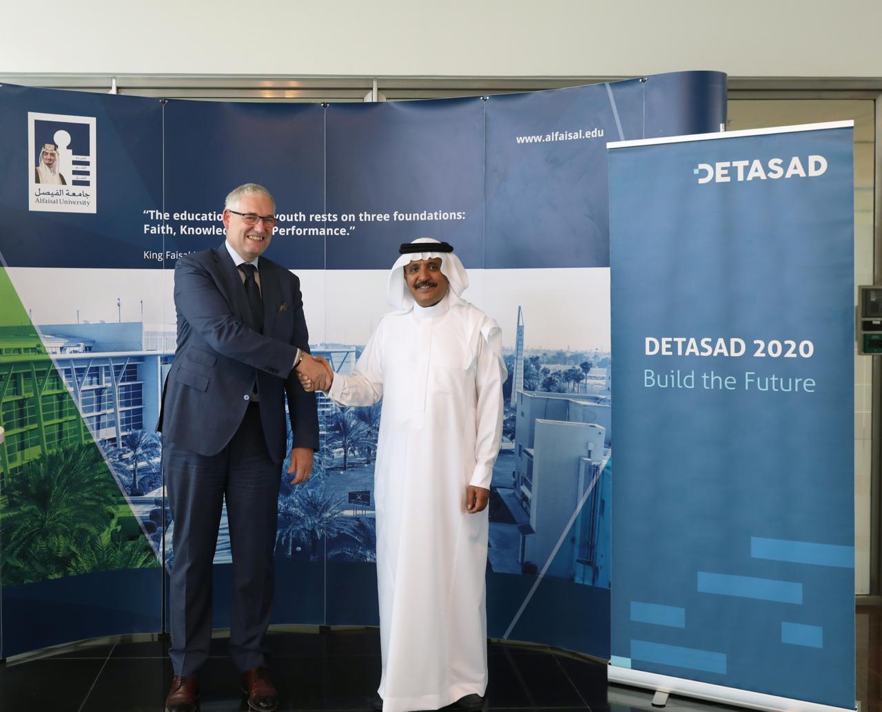 مشروع خيال يشعل شراكة جديدة مع شركة ديتساد و جامعة الفيصل  WSB