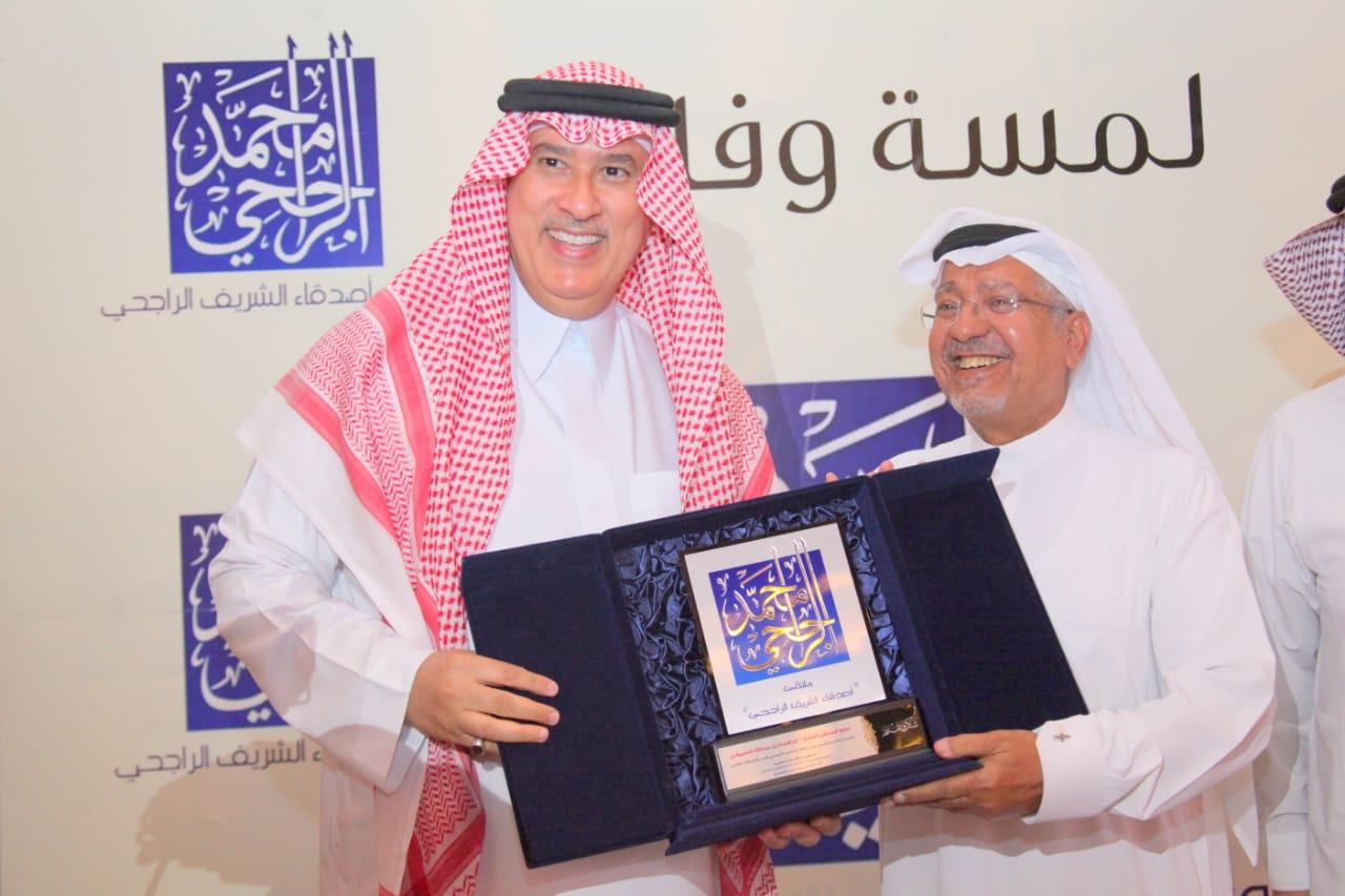 مدير المراسم الملكية بمنطقة مكة المكرمة يسلم درع التكريم للشيخ إبراهيم السبيعي