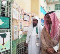 انطلاق فعاليات اليوم الوطني ٨٩ بمدارس تعليم محافظة الجموم