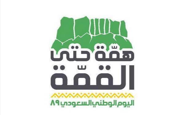 """""""89 همة حتى القمة"""".. أبيات للشاعر حسن الفارسي"""