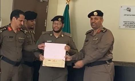 """مدير شرطة رابغ يكرم """"الذروي"""""""