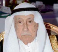 أمراء ومسؤولون يواسون آل أبو الحسن في فقيدهم