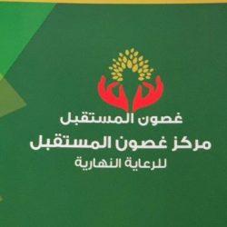 مركز غصون المستقبل يشارك في بطولة الأولمبياد الخاص على كأس أمير المنطقة الشرقية