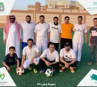 السديري و المثنى إلى دور الثمانية في بطولة وطن89 في مدرسة سراقة بن مالك بالجوف