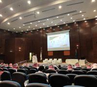 فرع وزارة العمل في القصيم يقيم ملتقى المسؤولية الاجتماعية